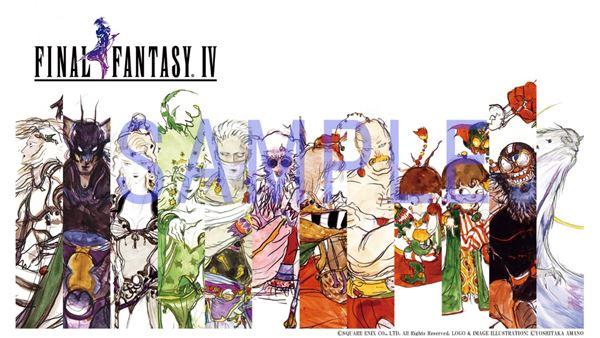 Vuelve Final Fantasy IV para Steam y dispositivos móviles.