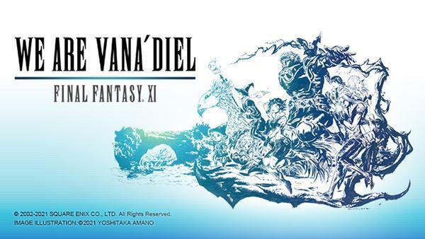 Actualización para unir fuerzas en Final Fantasy XI